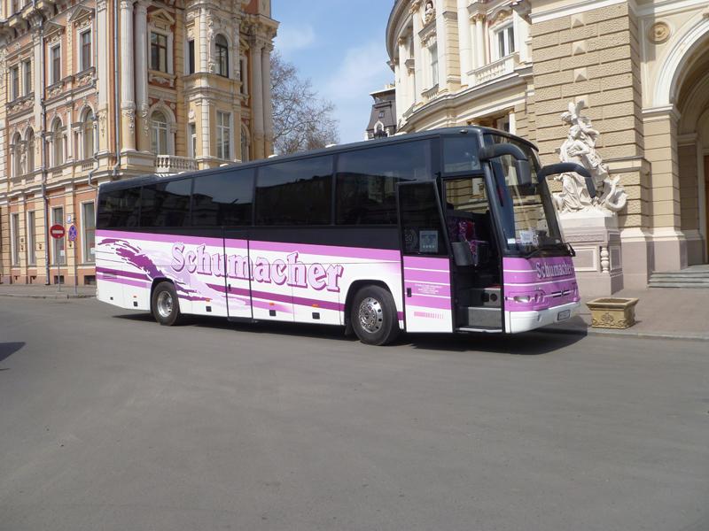 Услуги транспортной компании Неотранс, аренда автобусов